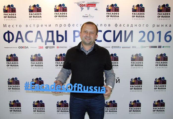 fasade-of-russia-3
